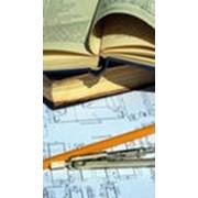 Письменный нотариальный перевод диплома на английский язык в Уфе фото