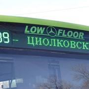 Информационное табло для транспорта фото