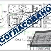 Проектирование электроснабжения, систем и сетей фото