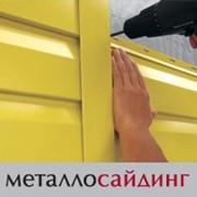 Монтаж металлосайдинга фото
