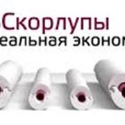 Цилиндры, полуцилиндры из пенопласта, Минск фото