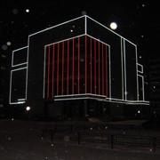 Световое оформление зданий фото