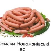 Колбаски куриные Новожановские ВС фото