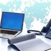 Интеллектуальные услуги связи фото