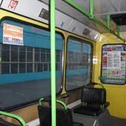 Реклама в автобусах фото