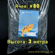 Сеть финская рыболовная Финн Ячея 80мм/Высота 3м фото