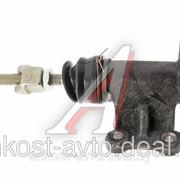 Цилиндр сцепления рабочий ГАЗ-66,3307 СБ (ОАО ГАЗ) 3307-1602510 фото