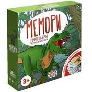 Настольная игра «Мемори. Динозавры» фото