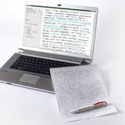 Модуль детектор почерка фото
