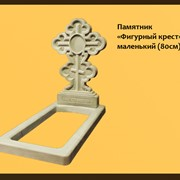 """Ритуальные памятники из высокопрочного бетона """"Крест малый"""" фото"""
