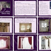 Декорирование интерьеров шторами (каталоги) фото
