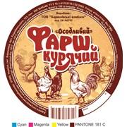 Фарш куриный, купить, Киев, Киевская обл. фото