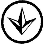 Решение о несертификации (отписка, отказное письмо) фото