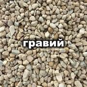 Гравий фр. 3-20/5-20 фото