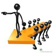 Бизнес-семинар «ПОДЧИНЕННЫЕ- ЗАЧЕМ ОНИ НУЖНЫ И ЧТО С НИМИ ДЕЛАТЬ» фото
