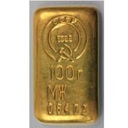 Слитки СССР фото