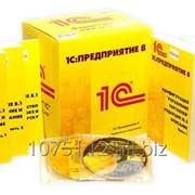 Программный продукт 1С: Аптека фото