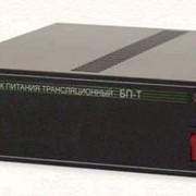 Блоки питания и трансляции БПТ 12 фото