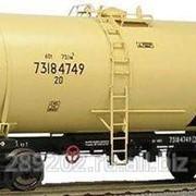 Бензин Регуляр-92 Ачинский НПЗ фото