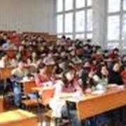 Получение высшего образования в ГГТУ фото