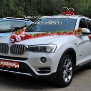 Прокат свадебных автомобилей в Челябинске, BMW X3 фото