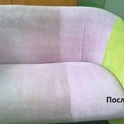 Химчистка мебели и ковров на дому фото