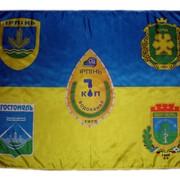 Изготовление (печать) флагов, флажков в Киеве (Киев) на заказ, Цена отличная фото