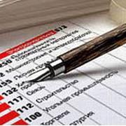 Комплексные проверки финансово-хозяйственной деятельности предприятий с целью создания оптимальной системы управленческого учета фото