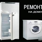 Ремонт и подключение стиральных машин на дому в Гомеле фото
