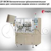 Автоматическая тубонаполнительная машина RGZF-50CW для наполнения жидким клеем и запайки туб фото