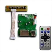 Мини-плеер видео/аудио; USB/SD; MP3/WMA/JPG/MP4; пульт ДУ, артикул №MP2966 фото