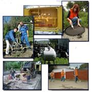 Эксплуатация объектов газового хозяйства фото