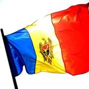 Флаги. фото
