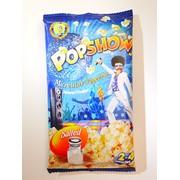 Попкорн для микроволновой печи с солью Pop Show фото