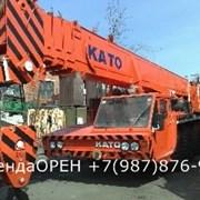 Услуги Автокран Kato 750 75т фото