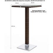 Мебель для баз отдыха, стол Квадро 60*60*110 - Модерн - искусственный ротанг - мебель для дома, сада, терас фото