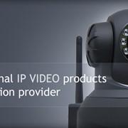 Камера поворотная IP Foscam FI9831W HD фото