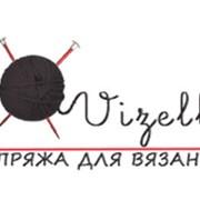 Пряжа из химических волокон Vizell фото