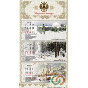Корпоративные календари с логотипом фото