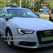 Белая Ауди А5 на свадьбу фото