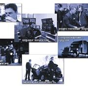 Услуги охранные фото