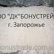 Электрокорунд для футеровки индукционных печей (порошок) фото