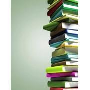 Книг в ассортименте фото