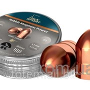 Пневматические пули H&N Baracuda Magnum Power фото