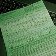 «Зеленая карта» — обязательное страхование автогражданской ответственности за границей фото