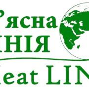 Производство и переработка мяса и мясопродуктов фото