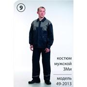 Костюм мужской ЗМи М - 49 фото