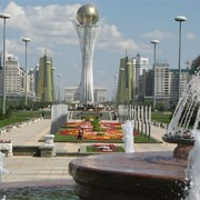 Экскурсия: Астана - город мира, город будущего фото