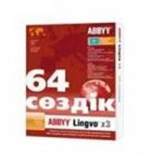 Словарь ABBYY Lingvo х3, Казахская версия Три языка, Процессоры текстовые, переводчики, словари фото