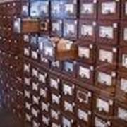 Переплет, архивация, документов в Киеве (Киев), цены разумные фото
